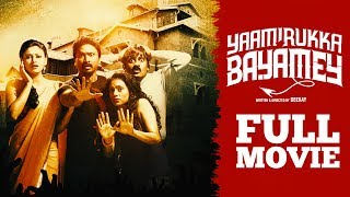 Yaamirukka Bayamey Tamil Full Movie