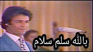 رياض احمد - بالله سلم سلام (النسخة الاصلية) جودة عالية تحميل MP3