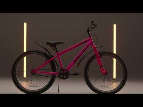 "Велосипед подростковый 24"" RX400 V-brake ST 1ск RUSH HOUR"
