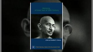 Mahatma   A Great Soul Of 20th Century