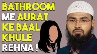 Kya Aurat Bathroom Me Baal Khule Rakh Kar Ja Sakti Hai By Adv. Faiz Syed