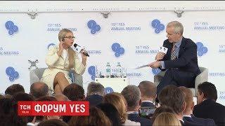 Чи буде балотуватися Вакарчук у президенти та як близька до Москви Тимошенко – виступи на YES