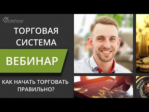 Игорь федотов отзывы о заработке бинарные опционы