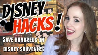 DISNEY HACKS! HOW TO SAVE HUNDREDS ON DISNEY SOUVENIRS 💰Save Money At Disney