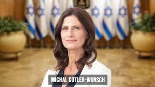 Knesset#57 - Tensions au Likoud sur fond de corona