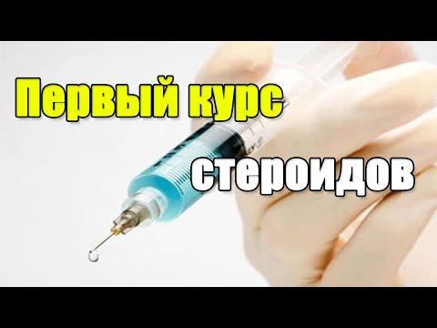 Приготовление кролика диабетикам