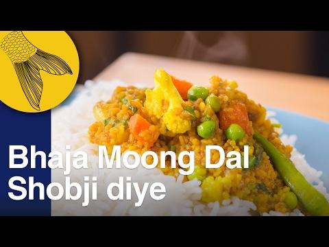 Bhaja Moong Dal Shobji diye | Bengali Moong Dal with cauliflowers