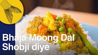 Bhaja Moong Dal Shobji Diye   Bengali Moong Dal With Cauliflowers, Carrots & Peas