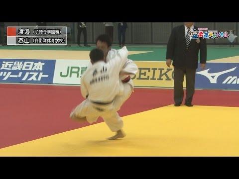 男子81kg級決勝