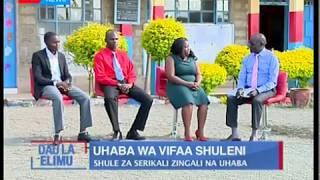 Uhaba wa vifaa shuleni | Dau la Elimu
