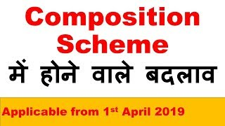 Changes in Composition Scheme applicable from 1st April 2019