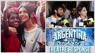 കിടിലം പ്രതികരണം   Argentina Fans Kaattoorkadavu First Show Audience Response/Review