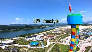 春川 FPV Freestyle #4k #ARMATTAN #BADGER #Gopro HERO7 black# #HERO5 Session# 송암스포츠타운, 중도