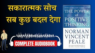 #TheBetterYou The Power of Positive Thinking in Hindi. Norman Vincent Peale. Full Audiobook.