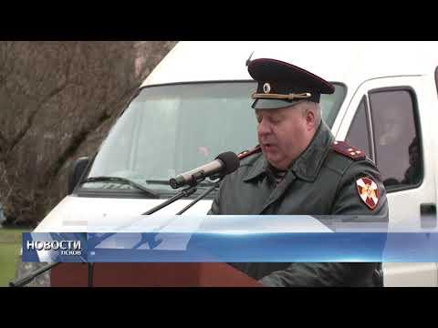 Новости Псков 07.11.2019 / Тринадцать служебных машин получила полиция Псковской области