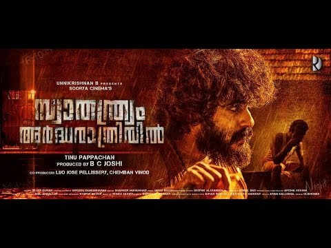 A Crash Course In Malayalam New Wave Cinema Part 1 2011 When It All Began Chronophlogiston