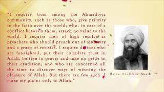 Khilafat Day Messages