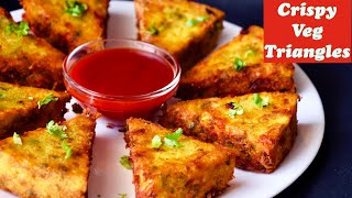 Crispy Vegetable Triangles, Sooji Snacks, Healthy Breakfast Recipe, Easy Snack Recipe, Veg Nashta