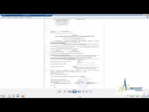 Применение патента с совмещением других систем налогообложения