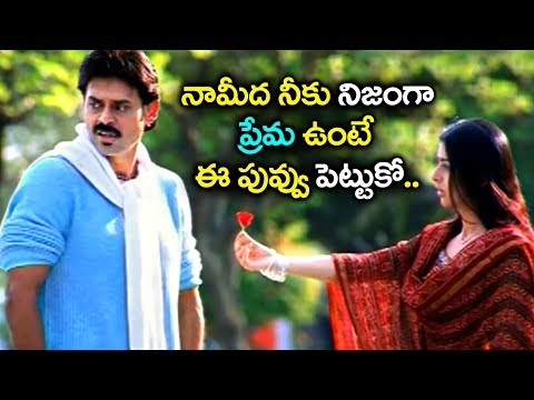 Venkatesh &amp Bhumika Chawla Beautiful Love SceneTelugu Superb Love SceneVolga Videos