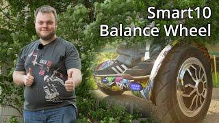 Обзор гироскутера Smart10 Balance Wheel – 25 сантиметров годноты!