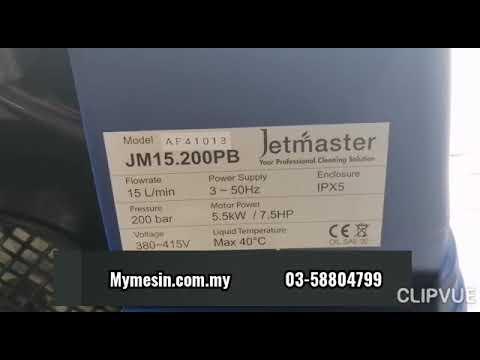 JM12.100P High Pressure Cleaner