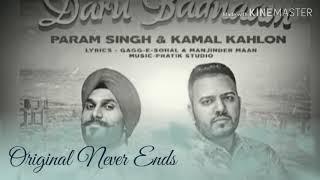 Daru Badnaam (Param Singh & Kamal Kahlon)