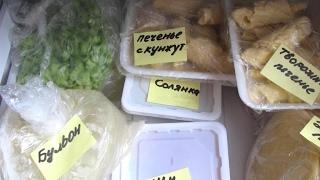 заморозка готовых блюд и продуктов - мой подход