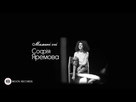 Давай взорвёмся софія яремова мамині очі Санкт-Петербурге: зима