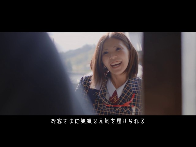 【ヤクルト公式】ヤクルトレディ密着動画「子育て」篇