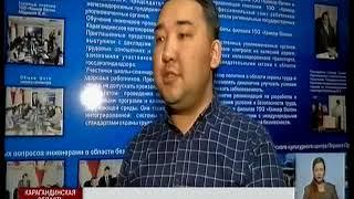 Рабочие «Арселор Миттал Темиртау» пострадали по вине работодателя, - Управление по инспекции труда