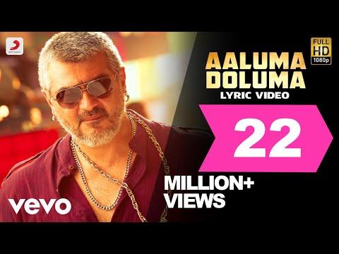Aaluma Doluma Lyric - Vedalam | Ajith Kumar, Shruti Haasan | Anirudh