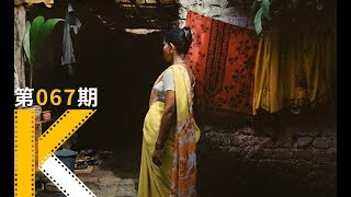 [K's Movie Review] House of surrogates: Why India become the paradise of surrogate mothers?