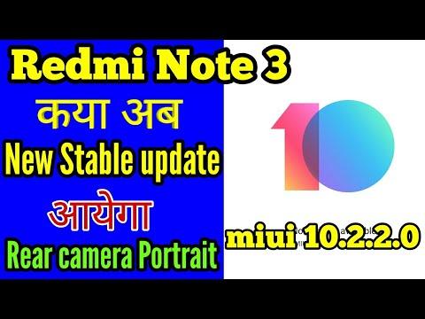 Redmi Note 3 Miui 10 1 1 0   Redmi Note 3 Miui 10 Stable