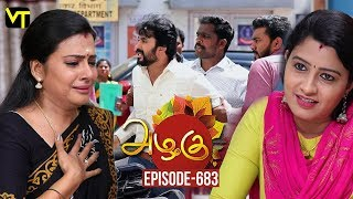 Azhagu - Tamil Serial | அழகு | Episode 683 | Sun TV Serials | 20 Feb 2020 | Revathy | Vision Time