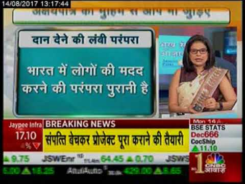 #BhookhSeAzadi: An initiative by CNBC Awaaz with The Akshaya