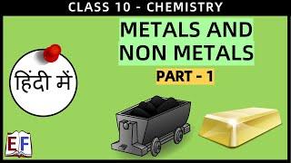 metals and nonmetals class 10 exam fear - Thủ thuật máy tính - Chia