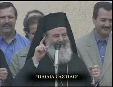 Ο Αρχιεπίσκοπος Χριστόδουλος και οι Νέοι