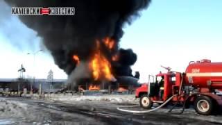 Взрыв на автозаправке в Камне-на-Оби 22.03.2017г.