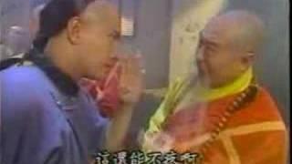 Nak Klahan Phang Si Ey 29.1