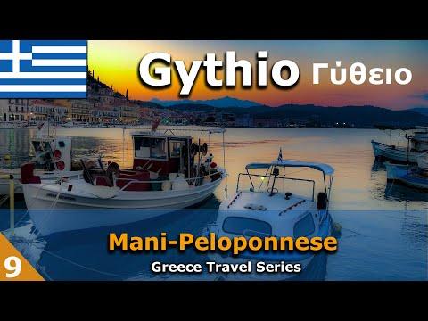 , title : 'Gythio Peloponnese Greece |Travel Guide | Gytheio - Γύθειο