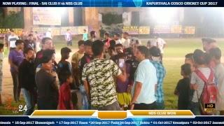 Kapurthala Cosco Cricket Cup 2017