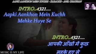 Aap Ki Aankhon Mein Kuchh With Lata Ji Voice Karaoke With