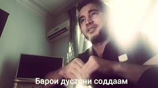 Хам ханда ва хам аламовар. Диловар Сафаров