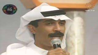 مازيكا عبدالله الرويشد - اشترى - الطرب الاصيل - تلفزيون الكويت - النيرفى تحميل MP3