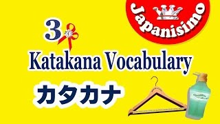 3)Top10 KATAKANA words! -things you probably use every day