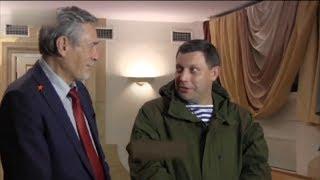 Захарченко против Ходаковского и как недореспублика в средневековье ушла - Антизомби