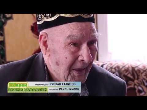 Новости Шаран ТВ от 10.05.2019