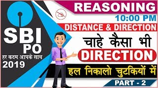 Direction & Distance | Part 2 | SBI PO 2019 | Reasoning | 10:00 PM