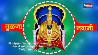 Jai Tulja Bhavani - Maiyya Tu Tulja Maa -Devotional Hindi Song